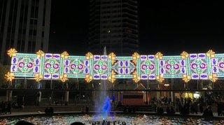 噴水広場の動くルミナリエ